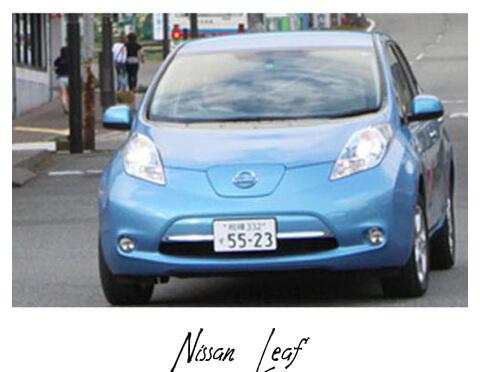 Voiture Electrique Nissan Leaf